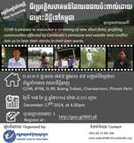 CCHR to launch community profiles highlighting Cambodia's land rights crisis