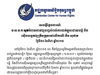 CCHR calls for the end to all enforced disappearances and the proper investigation of Khem Sophath case