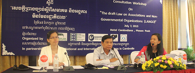 "Consultation workshop on ""The Draft Law on LANGO"", 07 July 2015"
