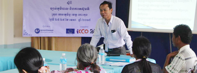 Training on Land Law and Advocacy at Koh Kong